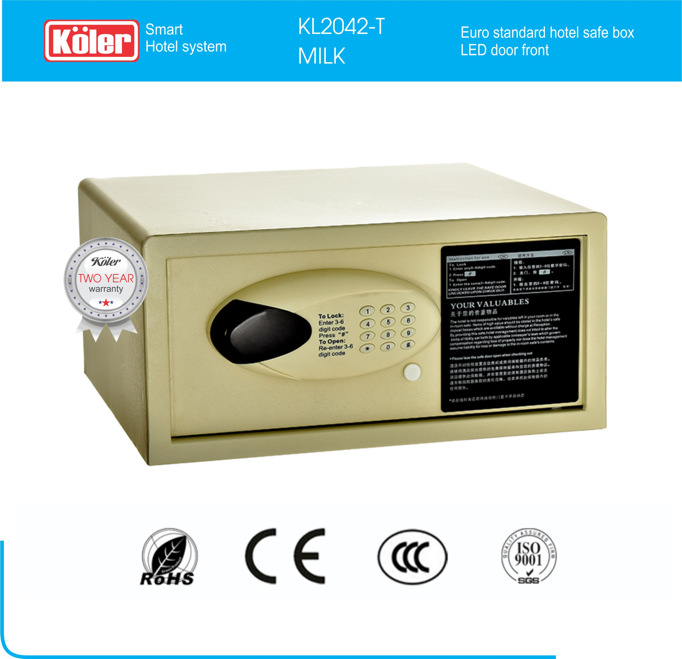Safe box KL2042-T Milk